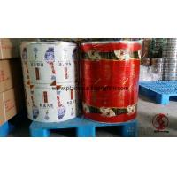 Wholesale Coffee / Nuts / Snack Foods Packaging Laminating Film Roll Food grade Large size  OEM from china suppliers