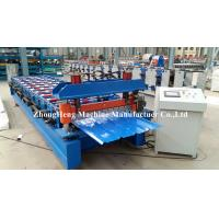 Wholesale Aluminium Profile Roof Panel Roll Forming Iron Sheet Making Machine made in China from china suppliers