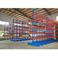 Wholesale Heavy Duty Cantilever Storage Racks Systems Muti Layers Powder Coated from china suppliers