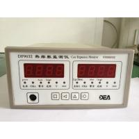 Wholesale Rotational speed sensor thermal expansion monitor DF9032 DEA, 0 - 10Hz frequency response from china suppliers