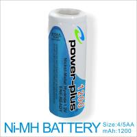 Wholesale high capacity 1.2V 1200mah 4/5AA Cylindrical shape Ni-MH rechargeable battery for RC car from china suppliers