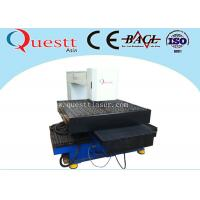 Wholesale 0-4mm 300W Precision Laser Cutting Machine 1200x1200mm With Computer Control System from china suppliers