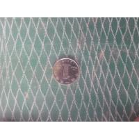 Wholesale Bird Protection Wrap Knitted  Safety Agricultural Netting For Vegetable Gardens from china suppliers