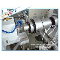 Wholesale LDPE / PERT Pipe Extrusion Line , Plastic Pipe Manufacturing Machine from china suppliers