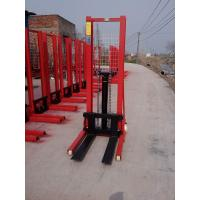 Wholesale Manual stacker hydraulic lift with double forks lift height 3000mm from china suppliers