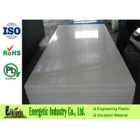 Wholesale Natural White UHMWPE Sheet For Bin , Chemically Resistant UHMW-PE Chute Lining from china suppliers