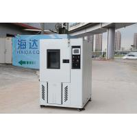Wholesale Temperature Humidity Controlled Chamber Laboratory Test Chamber from china suppliers