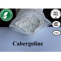 Wholesale 81409-90-7 Pharmaceutical Steroids Dostinex Cabergoline For Parkinson Treatment from china suppliers