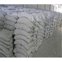 Fast Setting Cement : Fast setting cement of item