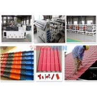 Wholesale PVC / ASA Glazed Roof Tile Making Machine For Mobile Home Roofing PLC Control from china suppliers