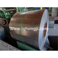 Wholesale Cold Rolled Steel Coil Price from china suppliers