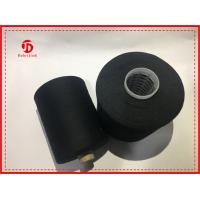 Wholesale High Stretch Raw White Polyester Spun Yarn For Sewing / Weaving / Knitting from china suppliers