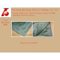 Wholesale truck tarpaulin from china suppliers