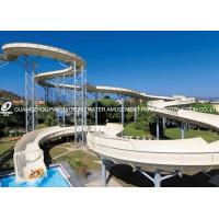 Wholesale Family Fun Aqua Park Equipment , Large Water Slides Capacity For 720 Riders Per Hour from china suppliers