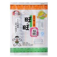 Wholesale Multi Colored Printed Laminated Bags Non - Leakage For Sugar Single Folded from china suppliers