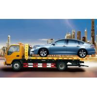Buy cheap Durable 40KN Wrecker Tow Truck , Breakdown Truck For Keeping Road Safe from wholesalers