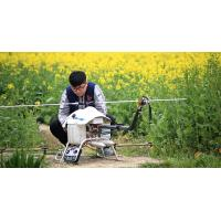 Wholesale Modern Helicopter Agricultural Spraying Unmanned Aerial Vehicle Single Roter 1.5-2.0 Hectare / trip from china suppliers