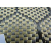 Wholesale High Strength  Fireproof Fiberglass Fabric Carbon Kevlar Hybrid Weaving from china suppliers