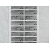 Wholesale Electronic labels from china suppliers