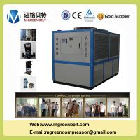 Wholesale Air Cooled Industrial Scroll Chiller from china suppliers