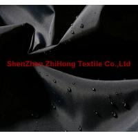 Wholesale Waterproof bright wrinkled taffeta nylon fabric from china suppliers