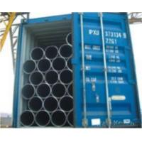 Wholesale Tubing Pup Joint from china suppliers