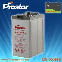 Wholesale Prostar Gel Battery 2V 500AH from china suppliers