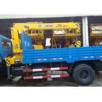 Wholesale XCMG 5 Ton Telescopic Boom Truck Crane For Landscape Jobs from china suppliers