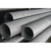 Buy cheap Austenitic Stainless Steel Welded Pipe from wholesalers