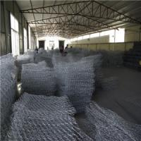 Wholesale gabion box from china suppliers
