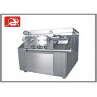 Wholesale Industrial New Condition Food Sanitary High Pressure Homogenizer 60 Mpa from china suppliers
