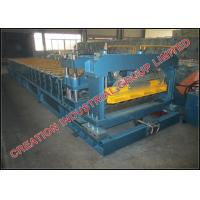 Wholesale Aluminum Metecopo Step Tile Roof Tile Roll Forming Machine with 18 Sets Rolling Stations from china suppliers