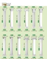 Buy cheap Polyurethane(pu) roman pillar,pu column,pu pillar from wholesalers