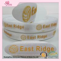 Wholesale Customized Size beautiful Hot stamping ribbon 196 colors baby shower personalized ribbon from china suppliers