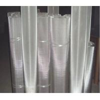Wholesale FeCrAl Heating Alloy 0Cr25Al5 Mesh/Screen from china suppliers