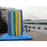 Wholesale Inflatable Amusement Park With Five Rings Rock Climbing Bungee Trampoline from china suppliers