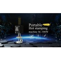 Wholesale portable hot foil stamping machine for customize business from china suppliers