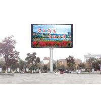 Wholesale Advertising Billboard Video P10 SMD Energy Saving   Aluminum LED Module  Outdoor Waterproof display from china suppliers