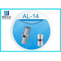 Wholesale Intermediate Aluminum Tubing Joints Zine-alloy Lightweight Union Joint AL-14 from china suppliers
