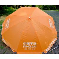 Wholesale Windproof Orange  Beach Umbrella from china suppliers