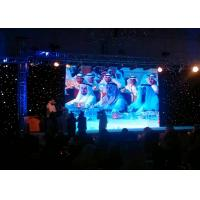 Wholesale Easy Operation P2.5 Rental LED Displays Indoor With 2 Years Warranty from china suppliers