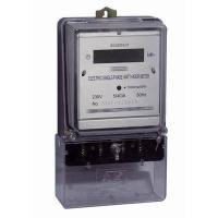 Wholesale Long Terminal Single Phase Electric Meter BS Mounting Digital Watt Hour Meter from china suppliers