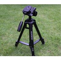 Wholesale VCT-668 Pro Tripod with Damping Head Fluid Pan for SLR/DSLR Canon Nikon +Carrying Bag from china suppliers