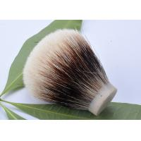 Wholesale Fan shape two band badger shave brush knots , HMW badger hair brushes knots from china suppliers