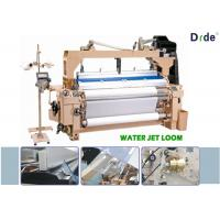 Wholesale Niupai Cam Box Water Powered Jet Loom Machine For Twill Cloth Weaving from china suppliers