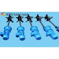 Wholesale Vertical type mud agitator,oilfied drillng mud agitator,Mud agitator,mud agitator supplier China from china suppliers