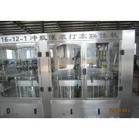 Wholesale Stainless Steel Liquid Bottle Filling Machine , Beer Filling Machine High Production from china suppliers