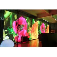 Wholesale Full Color Steel HD LED Wall ,  Super Slim P4 LED Display Outdoor from china suppliers