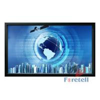 Wholesale 37 Inch Diagnostic Medical Grade Lcd Monitors For X Ray Medical Equipment from china suppliers