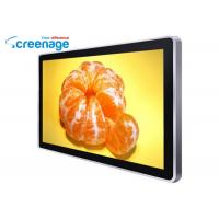 Buy cheap 32 Inch 6 Points Projected Capacitive Touch Monitor / Open Frame Lcd Touch Display from wholesalers